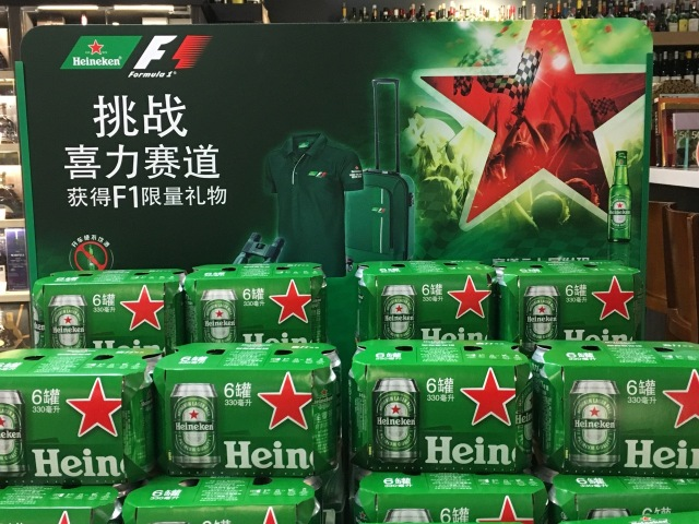 Heineken Formel 1 Display. @ at
