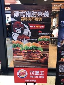 Haxenburger bei Burger King. @ at