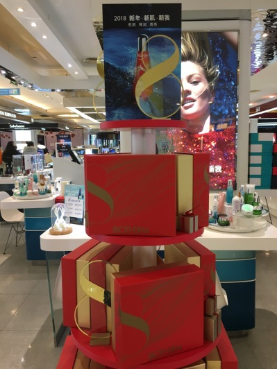 china-marketing-blog-biotherm