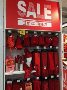 china-marketing-blog-carrefour-2