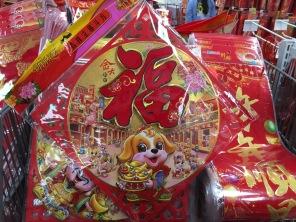 china-marketing-blog-carrefour-7