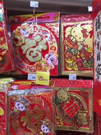 china-marketing-blog-carrefour-8