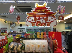 china-marketing-blog-family-mart