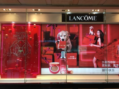 china-marketing-blog-godiva-lancome-jiuguang