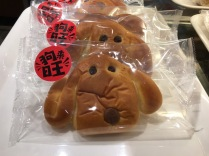 china-marketing-blog-ichido-dog