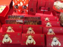 china-marketing-blog-ichido