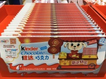 china-marketing-blog-kinder-chocolate-dog