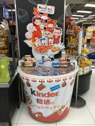 china-marketing-blog-kinder-pick-and-mix