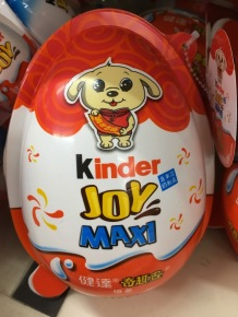 china-marketing-blog-kinder-surprise-maxi