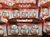 china-marketing-blog-kinder-surprise