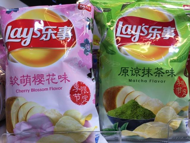 Neue Produkte von Lay's. @ at