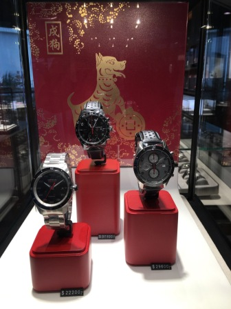 china-marketing-blog-montblanc-watches