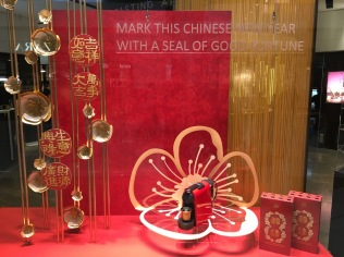 china-marketing-blog-nespresso-window