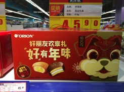 china-marketing-blog-orion-dog