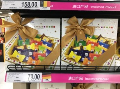china-marketing-blog-ritter-sport