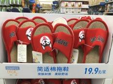 china-marketing-blog-walmart-1