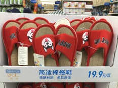 china-marketing-blog-walmart-1