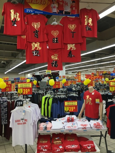 china-marketing-blog-walmart-2