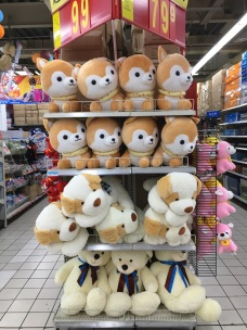china-marketing-blog-walmart-dogs-3