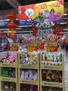 china-marketing-blog-walmart-dogs-5