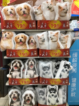 china-marketing-blog-walmart-dogs-6
