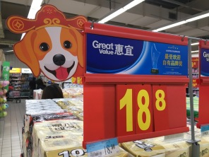 china-marketing-blog-walmart-dogs-7