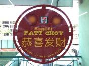 china-marketing-blog-7-11-gongxi-facai