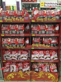 china-marketing-blog-kitkat
