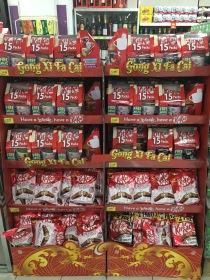 china-marketing-blog-kitkat