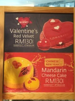 china-marketing-blog-manadrin-cheese-cake