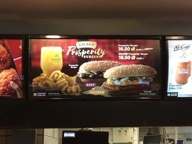 McDonald's Golden Prosperity Burger in Malaysia. @ at
