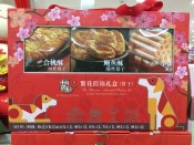 china-marketing-blog-october-fifth-bakery-macau