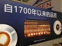 china-marketing-blog-dallmayr-1700