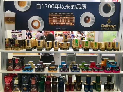 china-marketing-blog-dallmayr-sial-2018