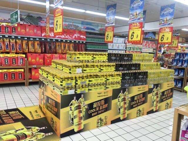 china-marketing-blog-world-cup-russia-wuerenbacher