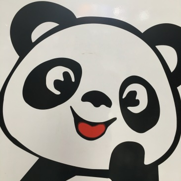 china-marketing-blog-chengdu-panda-tourist-info