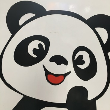 china-marketing-blog-chengdu-panda-tourist-info