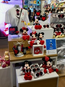 china-marketing-blog-chinese-valentines-disney
