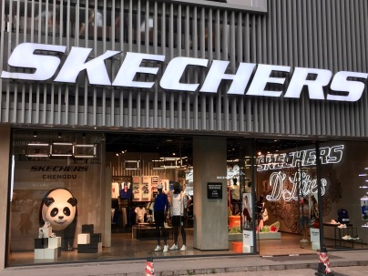 china-marketing-blog-skechers-chengdu
