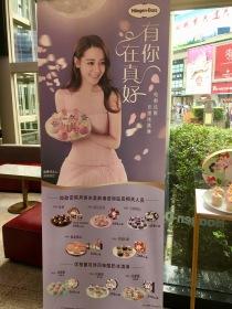 china-marketing-blog-haeagen-dazs-dilireba