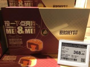 china-marketing-blog-hersheys-schokolade-mondkuchen