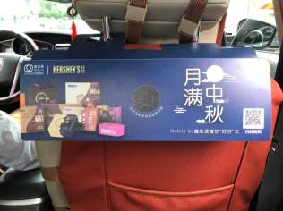 china-marketing-blog-hersheys-taxi-werbung-mondfest