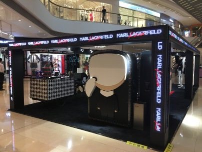 china-marketing-blog-karl-lagerfeld-anniversary-pop-up