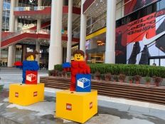 china-marketing-blog-lego-flagship-shanghai-grand-opening