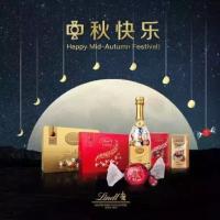 china-marketing-blog-mondfest-2018-lindt