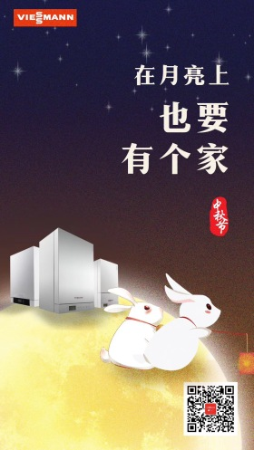 china-marketing-blog-mondfest-2018-viessmann