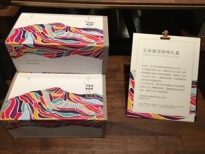china-marketing-blog-starbucks-roastery-yunnan-4
