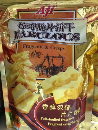 china-marketing-blog-aji-fabulous
