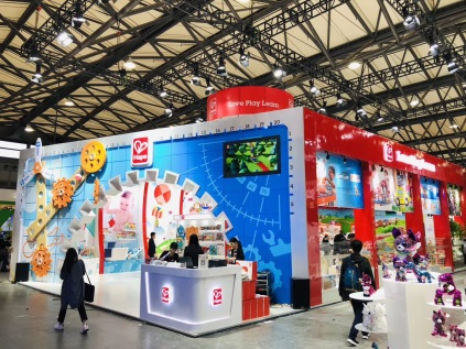 china-marketing-blog-china-toy-expo-2018-hape