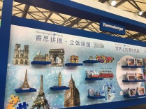 china-marketing-blog-china-toy-expo-2018-ravensburger